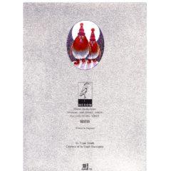 3720R Robins by Frank Smith