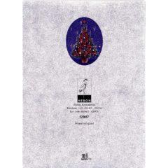3657 Xmas Tree – Heron Dufex