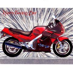 6574 Motor bike GSXF