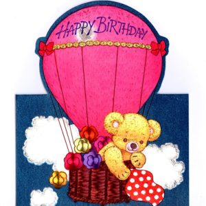 1031 HB Teddy in Balloon – Heron – Dufex